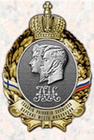 TSAARI NIKOLAI II ja ALEKSANDRA